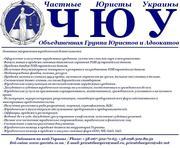 Продадим готовые фирмы ООО,  ЧП,  ОАО,  ЗАО с оборотами от 10 млн. грн.