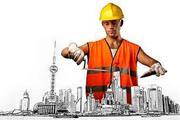 Продажа 20ти летней проектно-строительной компании в минске