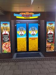 Продается действующий бизнес – пиццерия в самом сердце столицы