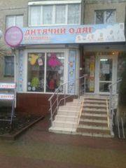 Продам готовый магазин детской одежды