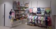 Продажа бизнеса. Детский интернет- магазин вещи