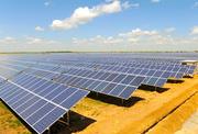 Проект строительства СЭС мощьностью 5, 0 МВт